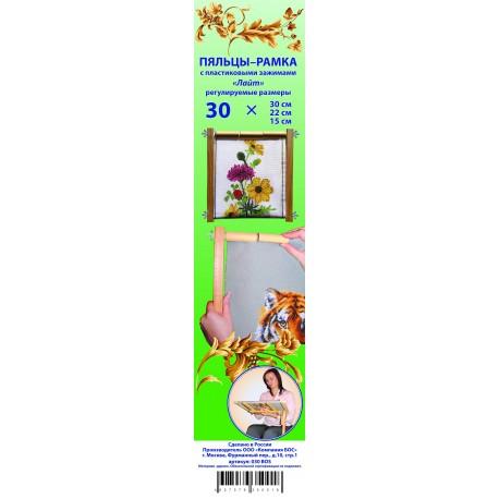"""030 BOS Пяльцы-рамка с пластиковыми зажимами """"Лайт"""""""
