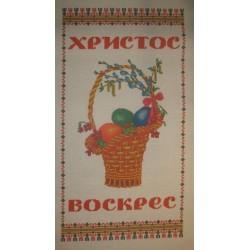 Р-044 Рушник пасхальный