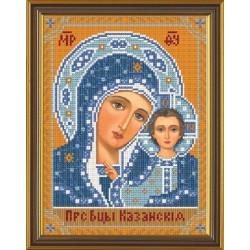 """9002 """"Богородица Казанская"""" (Новая Слобода)"""