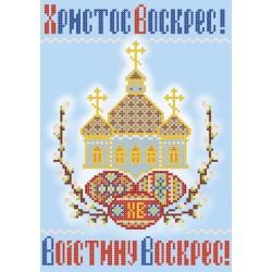 РКП-4-001 Христос Воскрес. Рисунок на шёлке.