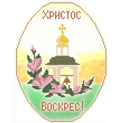 РКП-4-005 Пасха (Маричка)