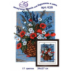 428 Цветы в корзине (РС-Студия)
