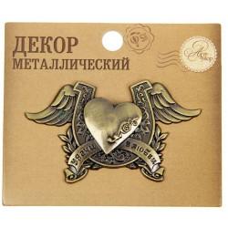 "Декор металлический ""Удачи в любви"""