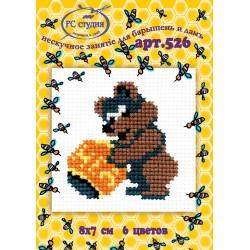 526 Мишка с мёдом (РС-Студия)