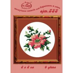 533 Цветок (РС-Студия)