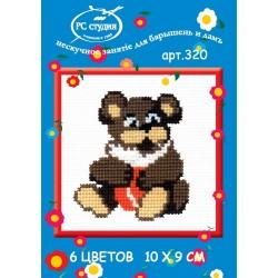320 Медвежонок. РС-Студия.