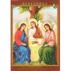 462 Образ Св. Троицы  (Искусница)