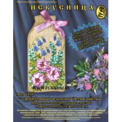 """ЧЛ-01 Декоративный чехольчик """"Летние цветы."""" Искусница."""
