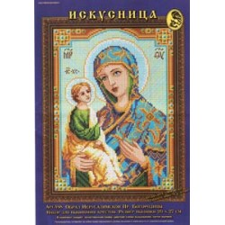 """498 """"Образ Иерусалимской Пр.Богородицы"""" (Искусница)"""