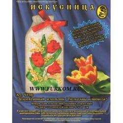 ЧЛ-02 Тюльпаны и мимоза (Искусница)