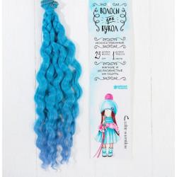 """Волосы - трессы для кукол """"Волны"""""""