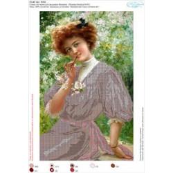 В262  Девушка в саду