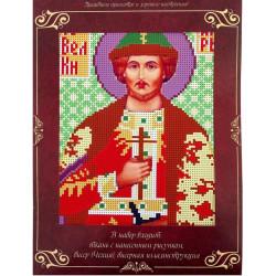 Вышивка бисером «Святой Великий Князь Игорь»