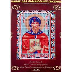 Вышивка бисером «Святой Преподобный Андрей Рублев»