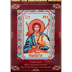 Вышивка бисером «Святой Мученик Никита»