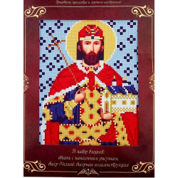 Вышивка бисером «Святой Стефан (Степан)»