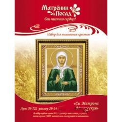"""722 """"Св. Матрона Московская"""" (Матрёнин посад)"""